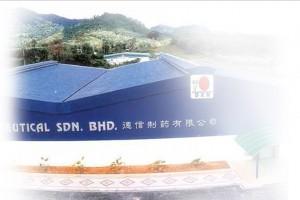 DXN Farmacéutico